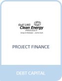 Gulf Clean Energy